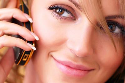 Amateur Telefonsex Girl